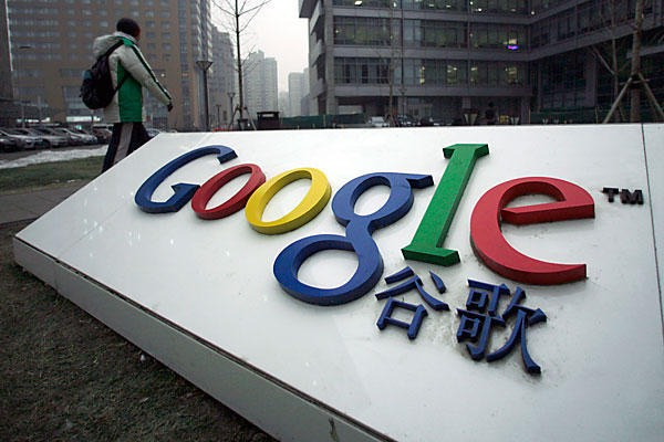 GOOGLE-CHINA -Alfred Jin Reuters